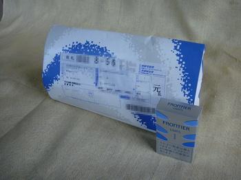 DSC04775a.JPG