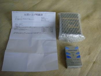 DSC04777a.JPG